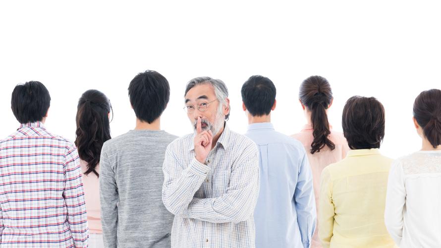 第3回相続コラム いまさら聞けない相続人の範囲 – 法定相続人