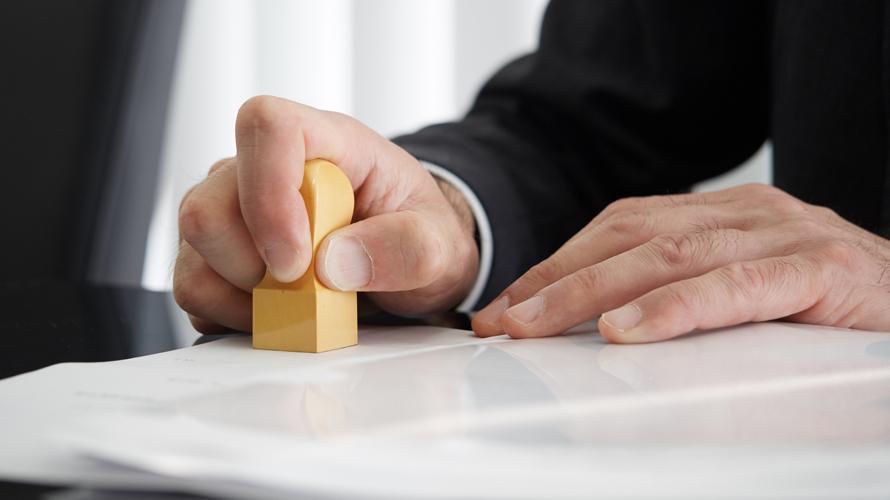 第17回相続コラム 相続手続きに便利な法定相続情報証明制度とは
