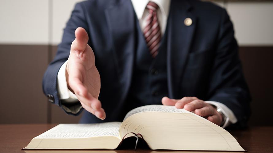 第125回相続コラム 相続登記の義務化と新設された制度(相続人申告登記)