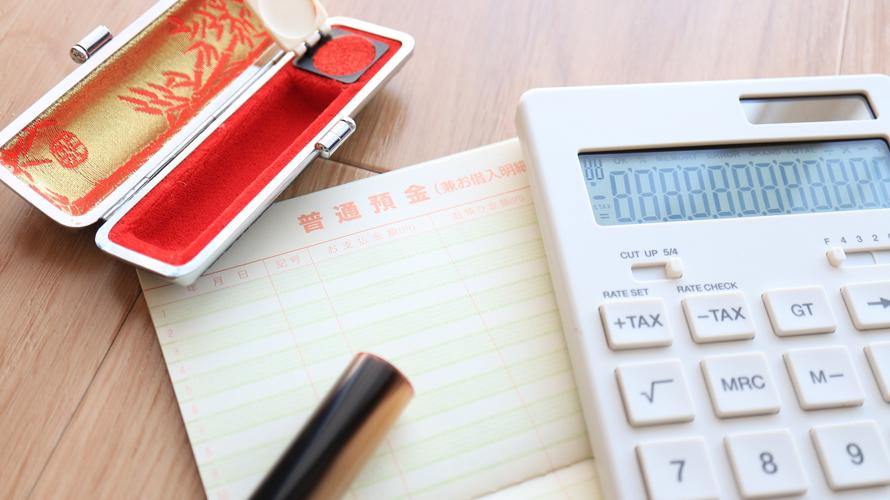 第139回相続コラム 口座凍結後の預金の払戻し額の具体的計算方法について