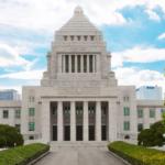 第88回相続コラム 菅新総理と相続登記の義務化